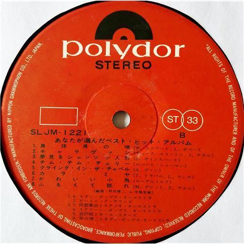 Картинка  Виниловые пластинки  No Name / SLJM-1221 в  Vinyl Play магазин LP и CD   07721 3