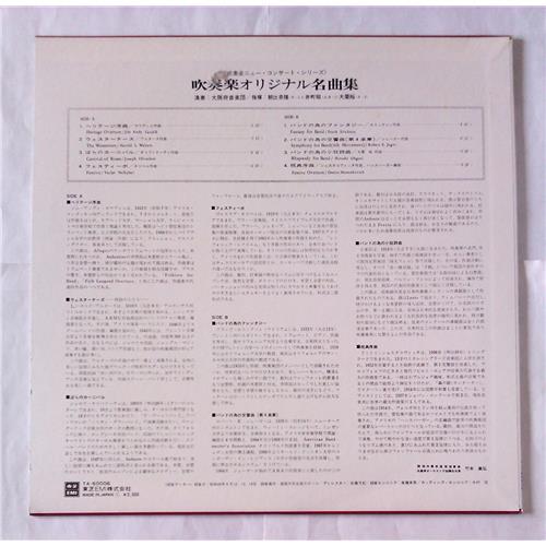Картинка  Виниловые пластинки  No Name / TA-60006 в  Vinyl Play магазин LP и CD   06894 1