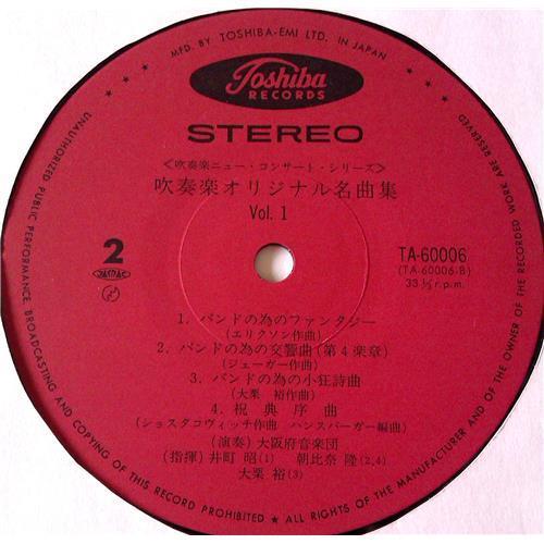 Картинка  Виниловые пластинки  No Name / TA-60006 в  Vinyl Play магазин LP и CD   06894 3