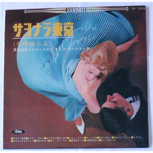 Виниловые пластинки  No Name / TP 7039 в Vinyl Play магазин LP и CD  04516
