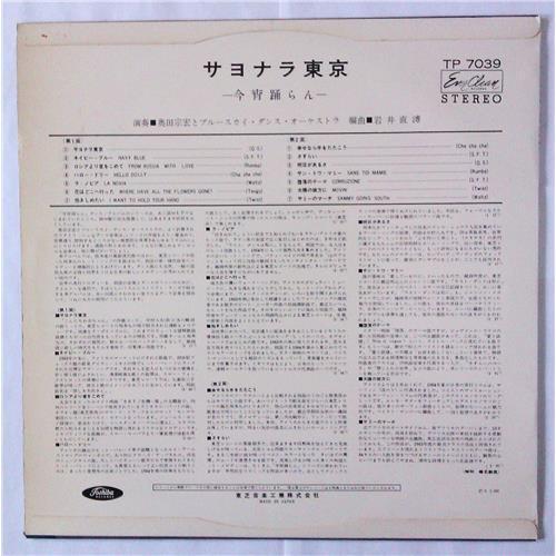 Картинка  Виниловые пластинки  No Name / TP 7039 в  Vinyl Play магазин LP и CD   04516 1