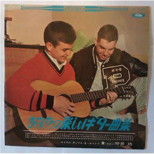 Виниловые пластинки  No Name / TP 7051 в Vinyl Play магазин LP и CD  03689