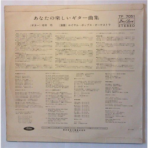 Картинка  Виниловые пластинки  No Name / TP 7051 в  Vinyl Play магазин LP и CD   03689 1
