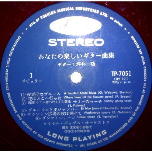 Картинка  Виниловые пластинки  No Name / TP 7051 в  Vinyl Play магазин LP и CD   03689 2
