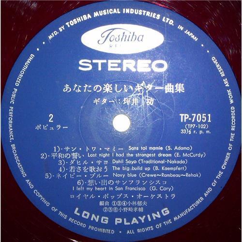 Картинка  Виниловые пластинки  No Name / TP 7051 в  Vinyl Play магазин LP и CD   03689 3