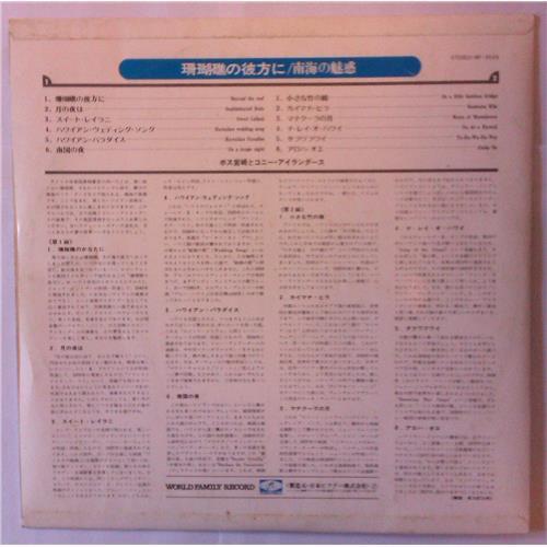 Картинка  Виниловые пластинки  No Name / WF-3509 в  Vinyl Play магазин LP и CD   03670 1
