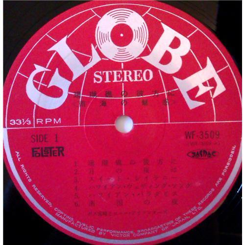Картинка  Виниловые пластинки  No Name / WF-3509 в  Vinyl Play магазин LP и CD   03670 2