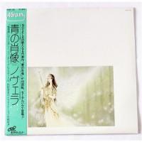 Novela – Requiem / K18P-150