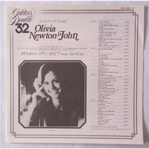 Картинка  Виниловые пластинки  Olivia Newton-John – Crystal Lady / EMS 65001-2 в  Vinyl Play магазин LP и CD   04876 3