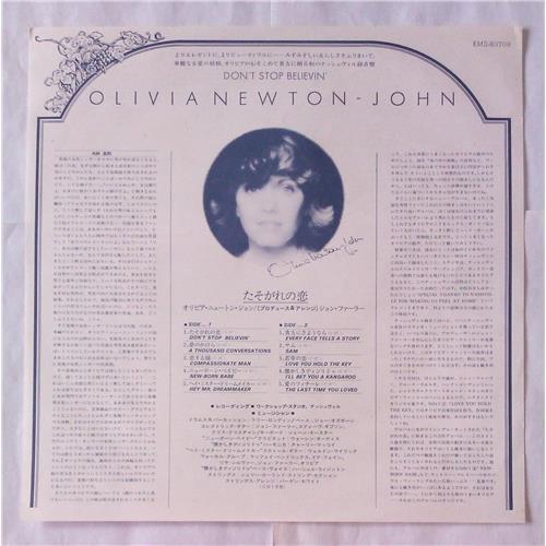 Картинка  Виниловые пластинки  Olivia Newton-John – Don't Stop Believin' / EMS-80708 в  Vinyl Play магазин LP и CD   06863 2