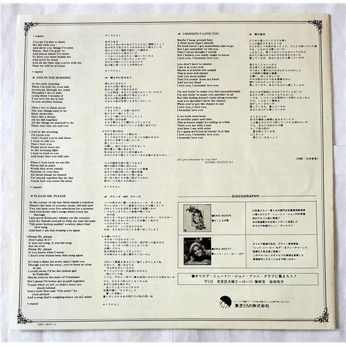 Картинка  Виниловые пластинки  Olivia Newton-John – Have You Never Been Mellow / EMS-80177 в  Vinyl Play магазин LP и CD   07688 3