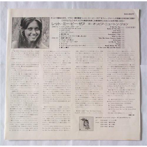 Картинка  Виниловые пластинки  Olivia Newton-John – Let Me Be There / EMS-80077 в  Vinyl Play магазин LP и CD   06800 2