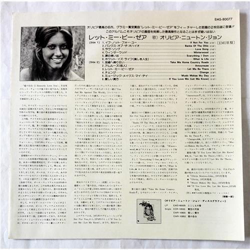 Картинка  Виниловые пластинки  Olivia Newton-John – Let Me Be There / EMS-80077 в  Vinyl Play магазин LP и CD   07687 2