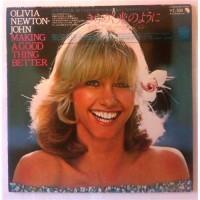 Olivia Newton-John – Making A Good Thing Better / EMS-80800