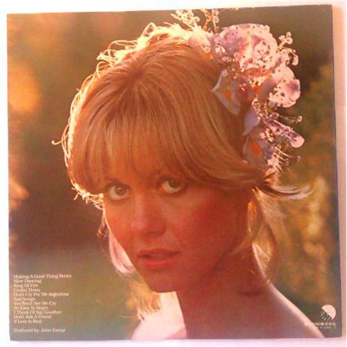 Картинка  Виниловые пластинки  Olivia Newton-John – Making A Good Thing Better / EMS-80800 в  Vinyl Play магазин LP и CD   04046 1