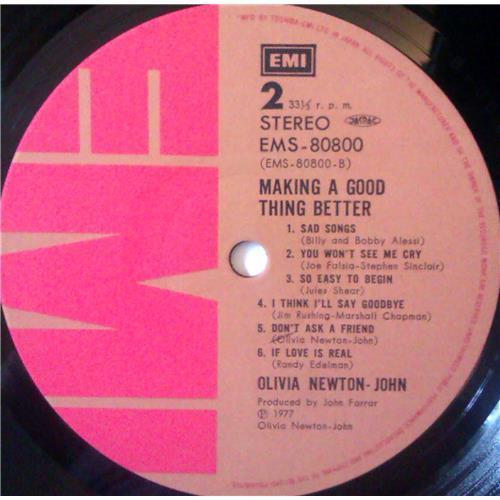 Картинка  Виниловые пластинки  Olivia Newton-John – Making A Good Thing Better / EMS-80800 в  Vinyl Play магазин LP и CD   04046 5