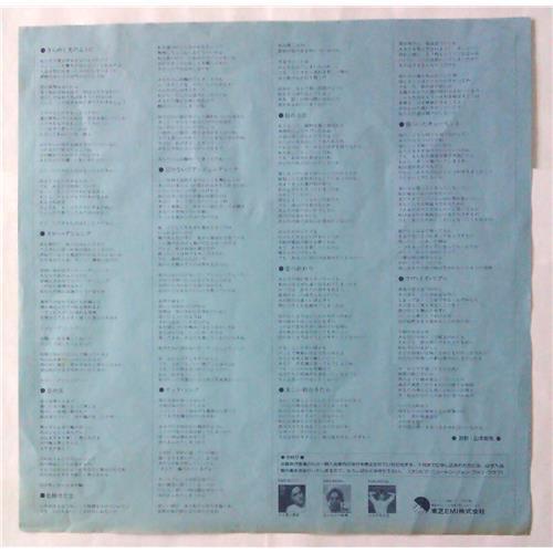 Картинка  Виниловые пластинки  Olivia Newton-John – Making A Good Thing Better / EMS-80800 в  Vinyl Play магазин LP и CD   04875 5