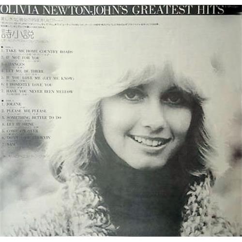Картинка  Виниловые пластинки  Olivia Newton-John – Olivia Newton-John's Greatest Hits / EMS-80960 в  Vinyl Play магазин LP и CD   00727 2