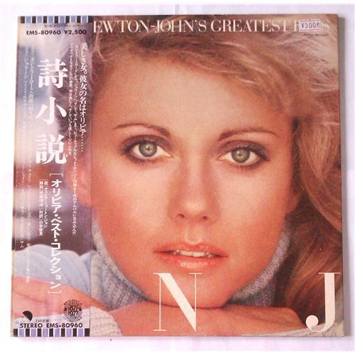 Виниловые пластинки  Olivia Newton-John – Olivia Newton-John's Greatest Hits / EMS-80960 в Vinyl Play магазин LP и CD  05710