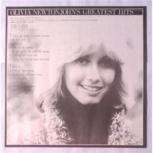 Картинка  Виниловые пластинки  Olivia Newton-John – Olivia Newton-John's Greatest Hits / EMS-80960 в  Vinyl Play магазин LP и CD   05710 4