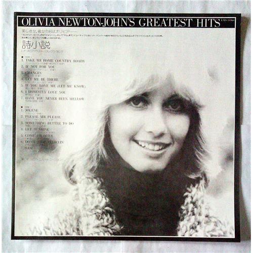 Картинка  Виниловые пластинки  Olivia Newton-John – Olivia Newton-John's Greatest Hits / EMS-80960 в  Vinyl Play магазин LP и CD   07264 4