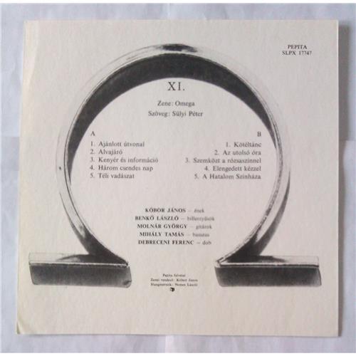 Картинка  Виниловые пластинки  Omega – XI. / SLPX 17747 в  Vinyl Play магазин LP и CD   06274 2