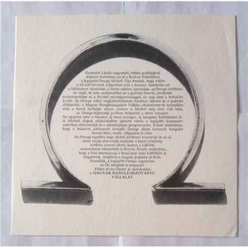 Картинка  Виниловые пластинки  Omega – XI. / SLPX 17747 в  Vinyl Play магазин LP и CD   06274 3