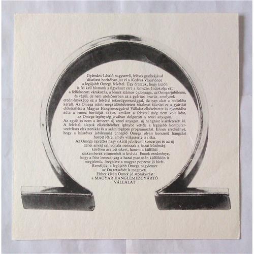 Картинка  Виниловые пластинки  Omega – XI. / SLPX 17747 в  Vinyl Play магазин LP и CD   06892 3