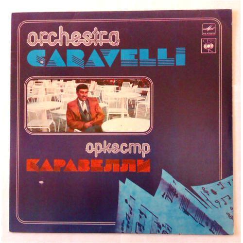Виниловые пластинки  Orchestra Caravelli – Оркестр Каравелли / С60 22193 002 в Vinyl Play магазин LP и CD  04633