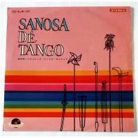 Orquesta Tipica Plats Japanese Folk Songs – Sanosa De Tango / SLJM-1067