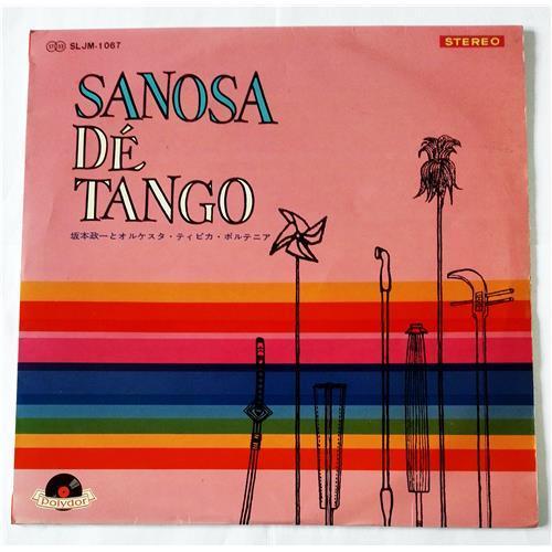 Виниловые пластинки  Orquesta Tipica Plats Japanese Folk Songs – Sanosa De Tango / SLJM-1067 в Vinyl Play магазин LP и CD  08546