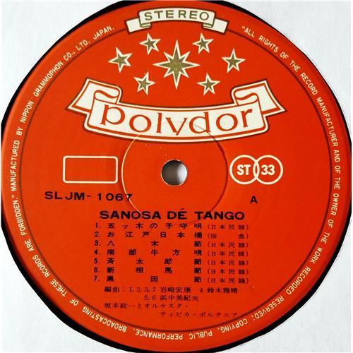 Картинка  Виниловые пластинки  Orquesta Tipica Plats Japanese Folk Songs – Sanosa De Tango / SLJM-1067 в  Vinyl Play магазин LP и CD   08546 2