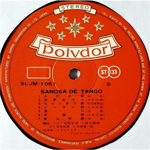Картинка  Виниловые пластинки  Orquesta Tipica Plats Japanese Folk Songs – Sanosa De Tango / SLJM-1067 в  Vinyl Play магазин LP и CD   08546 3