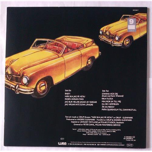 Картинка  Виниловые пластинки  Orup – Orup / 242 264-1 в  Vinyl Play магазин LP и CD   05844 1
