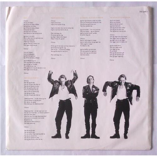 Картинка  Виниловые пластинки  Orup – Orup / 242 264-1 в  Vinyl Play магазин LP и CD   05844 2