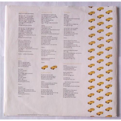 Картинка  Виниловые пластинки  Orup – Orup / 242 264-1 в  Vinyl Play магазин LP и CD   05844 3