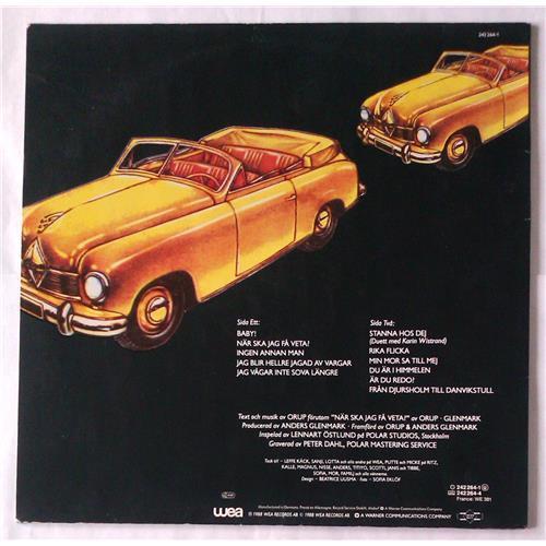 Картинка  Виниловые пластинки  Orup – Orup / 242 264-1 в  Vinyl Play магазин LP и CD   05845 1