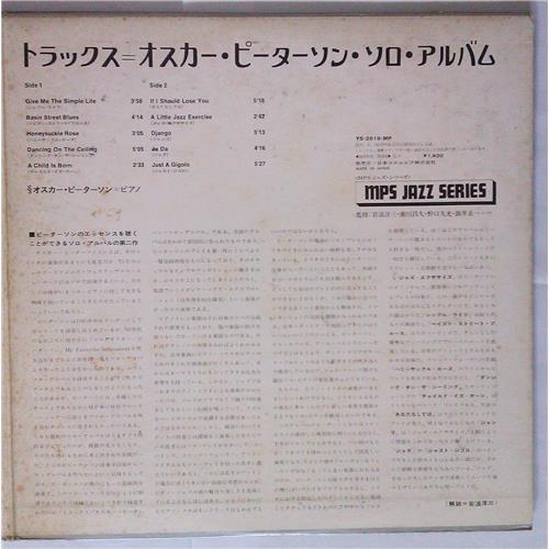 Картинка  Виниловые пластинки  Oscar Peterson – Tracks / YS-2619-MP в  Vinyl Play магазин LP и CD   04582 2