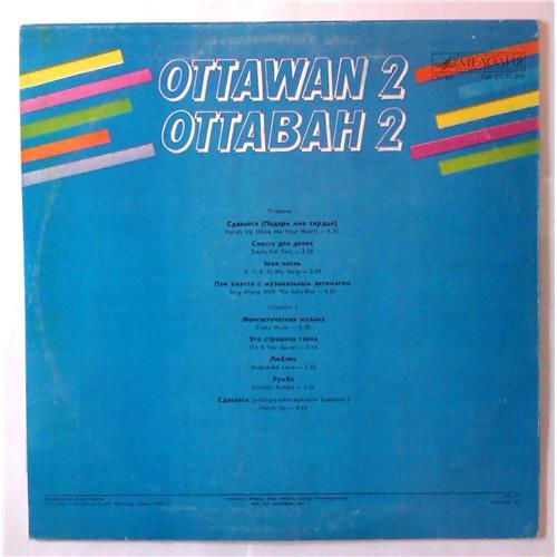 Картинка  Виниловые пластинки  Ottawan – 2 / C60 22147 000 в  Vinyl Play магазин LP и CD   03884 1