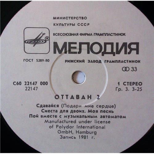 Картинка  Виниловые пластинки  Ottawan – 2 / C60 22147 000 в  Vinyl Play магазин LP и CD   03884 2
