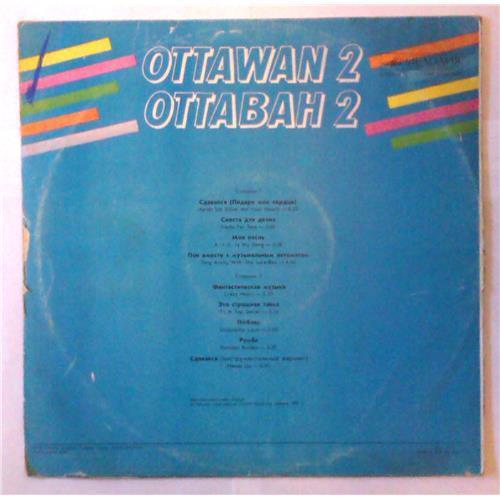 Картинка  Виниловые пластинки  Ottawan 2 / C60 22147 000 в  Vinyl Play магазин LP и CD   03893 1