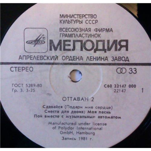 Картинка  Виниловые пластинки  Ottawan 2 / C60 22147 000 в  Vinyl Play магазин LP и CD   03893 2