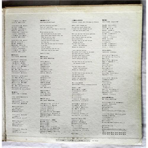 Картинка  Виниловые пластинки  Ouyang Fei Fei / TP-8145 в  Vinyl Play магазин LP и CD   07700 2