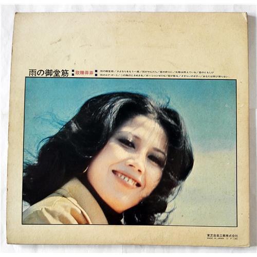Картинка  Виниловые пластинки  Ouyang Fei Fei / TP-8145 в  Vinyl Play магазин LP и CD   07700 3