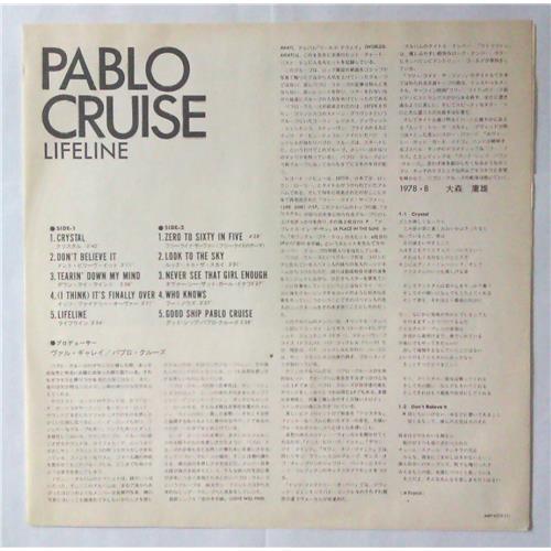 Картинка  Виниловые пластинки  Pablo Cruise – Lifeline / AMP-6012 в  Vinyl Play магазин LP и CD   04373 2