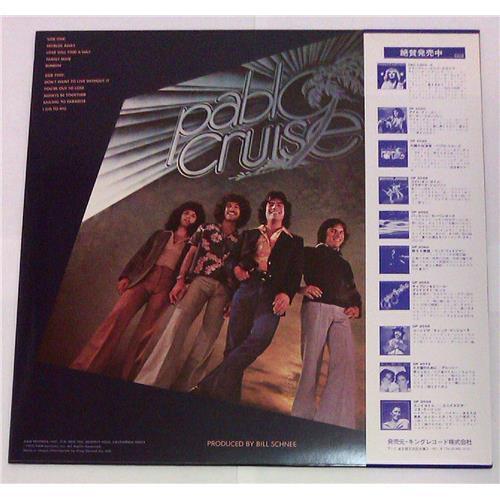 Картинка  Виниловые пластинки  Pablo Cruise – Worlds Away / GP-2084 в  Vinyl Play магазин LP и CD   04786 1