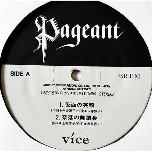 Картинка  Виниловые пластинки  Pageant – Masked Smile / 18EC-5 в  Vinyl Play магазин LP и CD   09064 3