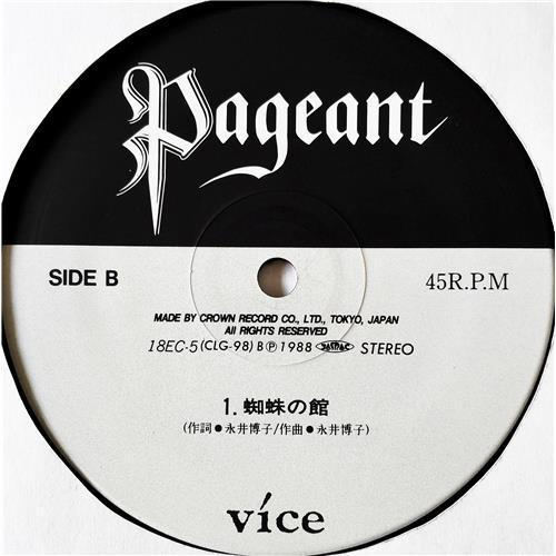Картинка  Виниловые пластинки  Pageant – Masked Smile / 18EC-5 в  Vinyl Play магазин LP и CD   09064 4