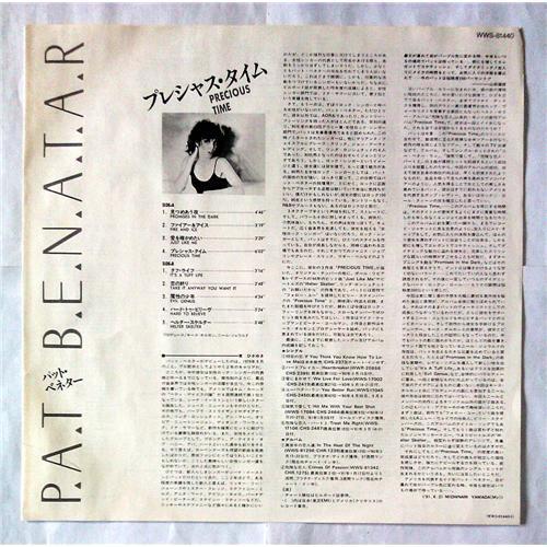 Картинка  Виниловые пластинки  Pat Benatar – Precious Time / WWS-81440 в  Vinyl Play магазин LP и CD   07062 2