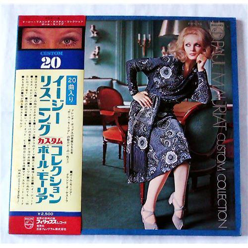 Виниловые пластинки  Paul Mauriat – Custom Collection / FDX-16 в Vinyl Play магазин LP и CD  07428